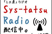 ラジオ画像04