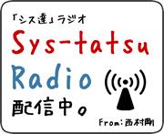 ラジオ画像06